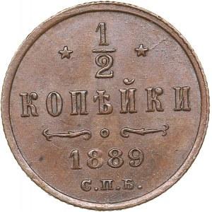 Russia 1/2 kopecks 1889 СПБ