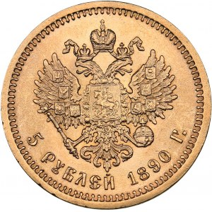 Russia 5 roubles 1890 АГ