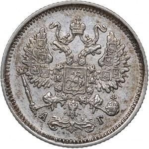 Russia 10 kopeks 1890 СПБ-АГ