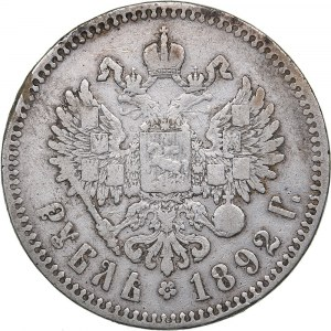 Russia Rouble 1892 АГ