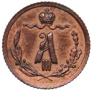 Russia 1/4 kopecks 1892 СПБ