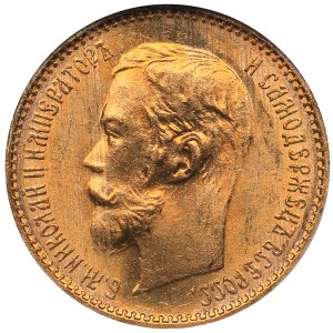 Russia 5 roubles 1901 ФЗ - NGC MS 65