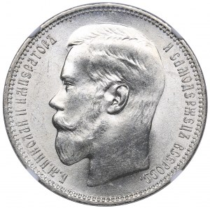 Russia Rouble 1895 АГ - NGC MS 64