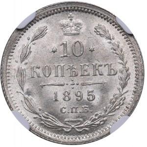 Russia 10 kopecks 1895 СПБ-АГ - NGC MS 65