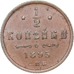 Russia 1/2 kopecks 1895 СПБ