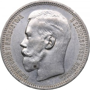 Russia Rouble 1896 *