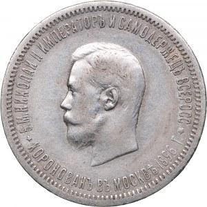 Russia Rouble 1896 АГ - On the coronation of emperor Nicholas II