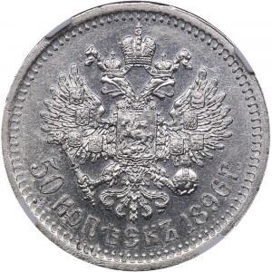 Russia 50 kopeks 1896 * - NGC AU Details