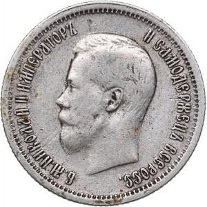 Russia 25 kopecks 1896