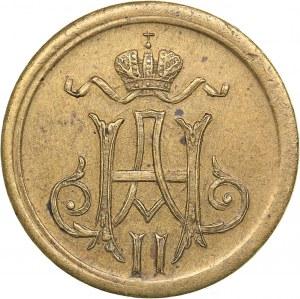 Russia token In memory of the coronation of Emperor Nicholas II 1896