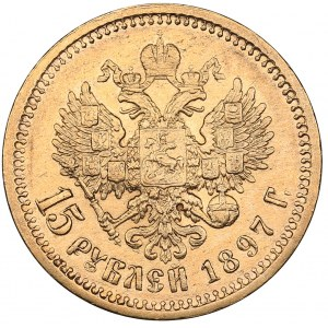 Russia 15 roubles 1897 АГ