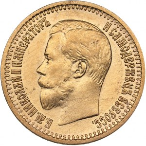 Russia 7 roubles 50 kopecks 1897 АГ
