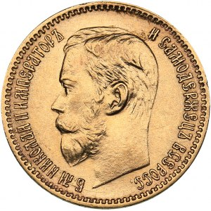 Russia 5 roubles 1897 AГ