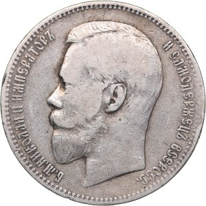 Russia Rouble 1897 АГ