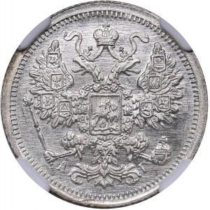 Russia 15 kopecks 1897 СПБ-АГ - NGC MS 64