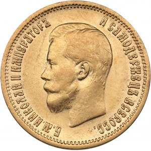 Russia 10 roubles 1898 АГ