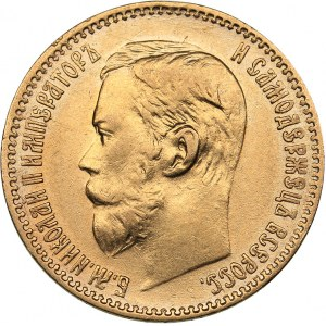 Russia 5 roubles 1898 AГ