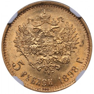 Russia 5 roubles 1898 AГ - NGC MS 63