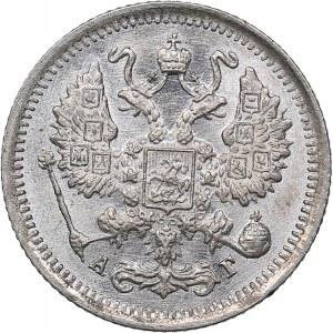 Russia 10 kopecks 1898 СПБ-АГ