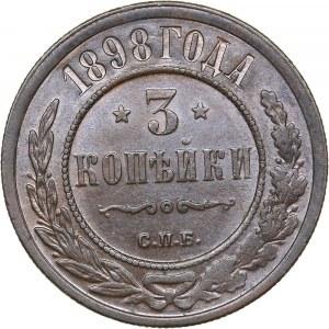 Russia 3 kopecks 1898 СПБ