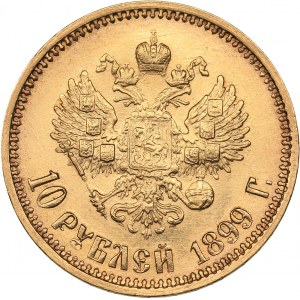 Russia 10 roubles 1899 АГ