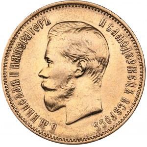 Russia 10 roubles 1899 ФЗ