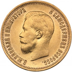 Russia 10 roubles 1899 ЭБ