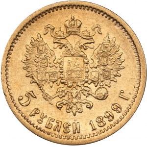 Russia 5 roubles 1899 ФЗ