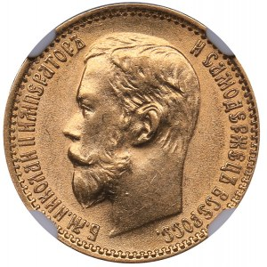 Russia 5 roubles 1899 ФЗ - NGC UNC Details