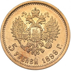 Russia 5 roubles 1899 ЭБ