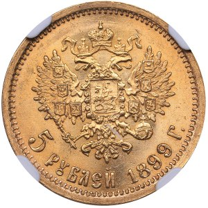 Russia 5 roubles 1899 ЭБ - NGC MS 64