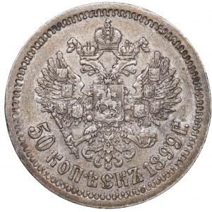Russia 50 kopeks 1899 *