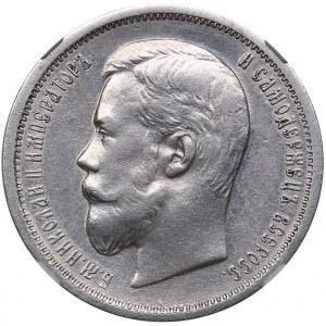 Russia 50 kopeks 1899 ЭБ - NGC AU Details