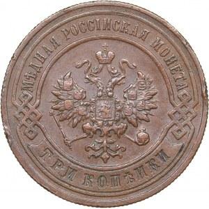 Russia 3 kopecks 1899 СПБ
