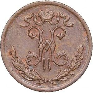 Russia 1/2 kopecks 1899 СПБ