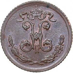 Russia 1/4 kopecks 1899 СПБ