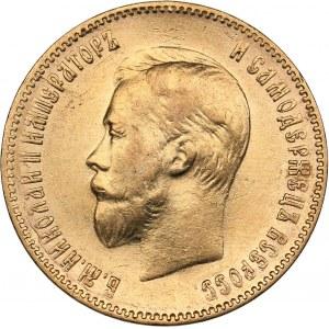 Russia 10 roubles 1900 ФЗ