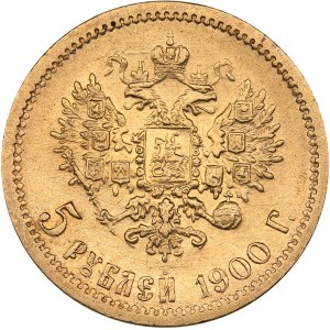 Russia 5 roubles 1900 ФЗ
