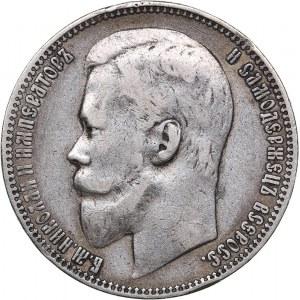 Russia Rouble 1900 ФЗ