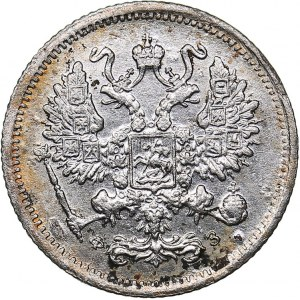 Russia 10 kopecks 1900 СПБ-ФЗ