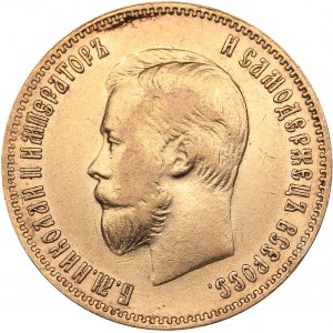 Russia 10 roubles 1901 АР
