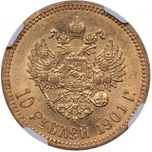 Russia 10 roubles 1901 АР - NGC AU 55