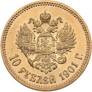Russia 10 roubles 1901 ФЗ