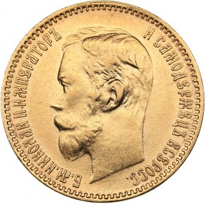 Russia 5 roubles 1901 ФЗ