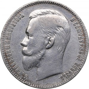Russia Rouble 1901 АР