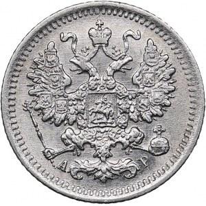 Russia 5 kopecks 1901 СПБ-АР