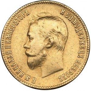 Russia 10 roubles 1902 АР