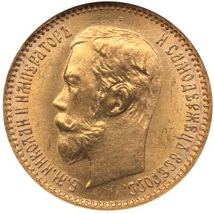 Russia 5 roubles 1902 АР - NGC MS 65