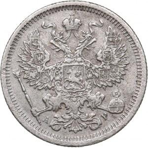 Russia 20 kopecks 1902 СПБ-АР