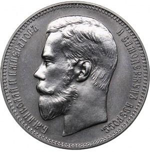 Russia 37 roubles 50 kopeks - 100 francs 1902 (1991)